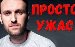 Навальный в реанимации! Прямо с самолета! Причины боятся говорить
