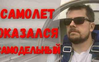 Самолет, на котором разбился Колтовой, оказался самодельным! Как такое вообще возможно