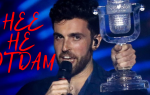 Итоги «Евровидения-2019» могут аннулировать