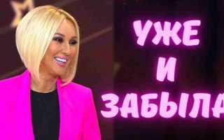 Лера Кудрявцева уже и забыла про Колтового! Так считают фанаты шоу «Звезды сошлись»