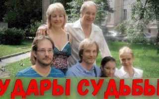 Как судьба била Владимира Конкина! Не стало жены и дочери! Стрелял в сына! Не позавидуешь