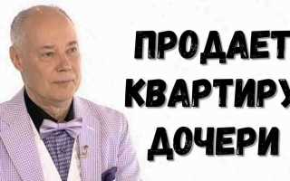 Владимир Конкин выставил на продажу квартиру дочери! Никто не ожидал! А как же внучка! Ей что