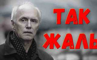 Не стало Бориса Плотникова! Ушел Легендарный актёр! Не справился с болезнью! Лежал под аппаратом