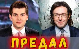 Предательство Борисова со слов Малахова