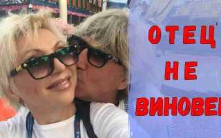 Дети мужа Валентины Легкоступовой вступились за отца! Скандал разгорается! Дочь в шоке