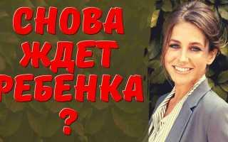 Барановская дала ответ на слухи о четвертой беременности! Везде пишут про это