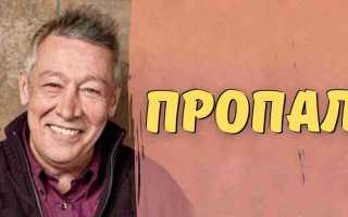 Михаил Ефремов «пропал» из больницы! Люди в шоке