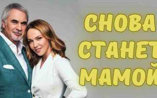 Альбина Джанабаева ждет третьего ребенка! Радостная новость! Скоро снова станет мамой