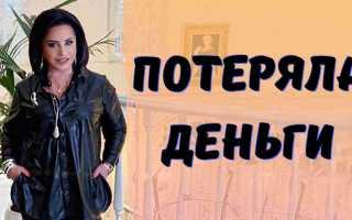 Надежда Бабкина потеряла свой капитала