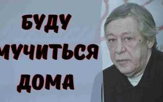 «Я буду мучиться дома!»: Михаил Ефремов отказался поехать на могилу к матери