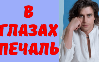 Печаль в глазах, а на лице улыбка: фото изможденного Петра Чернышева не оставляют равнодушных