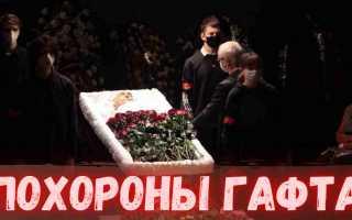 Гармаш зарыдал у гроба! Остроумову вывели под руку… На похоронах Гафта люди не сдерживают слезы