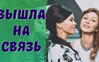 Анна ЗАВОРОТНЮК уехала из страны… Оттуда вышла на связь и поделилась…