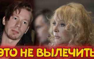 Это уже не вылечить! У внука Пугачевой опухоли и они не дают жить! Приходится отказываться от всего