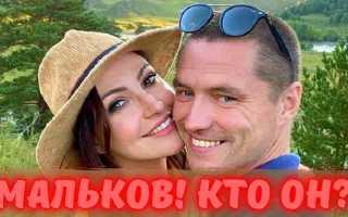 Кем работает многодетный муж Макеевой? Раскрыли шокирующую правду