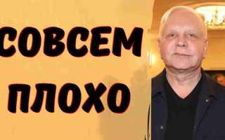Борис МОИСЕЕВ в беспамятстве! С ним общаются только близкие