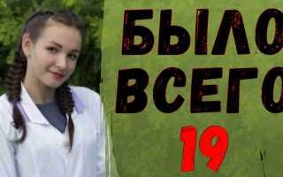 Светлана Анурьева, работавшая волонтером, ушла из жизни! Так рано, слезы на глазах
