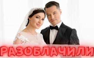 Анастасия Макеева разоблачена частным детективом