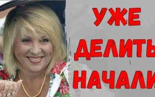 Коршуны слетаются! Кто претендует на наследство Валентины Легкоступовой?!