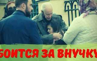 Владимир Конкин в панике! Внучку может забрать отец-рецидивист! Он не лишен прав