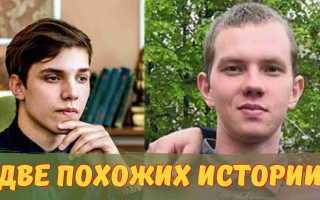 История Влада БАХОВА повторяется? Молодой парень пропал во время рыбалки с друзьями