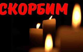 Папы не стало! Ночью ушел из жизни легендарный российский певец! Сын шокирован