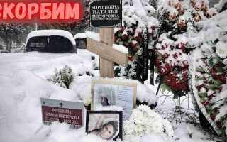 Прямо у дороги похоронили! Молодую жену Сумишевского похоронили! От увиденого — слезы и боль на душе
