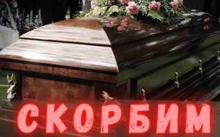 Аллочки не стало! Арбатова не в силах сдерживать слезы! Страшная весть об известной артистке! Страна скорбит