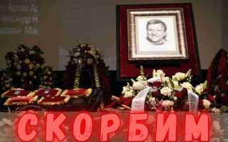 Сегодня! Харламов у гроба поддерживал вдову! Хоронят Грачевского… Сташенко в слезах