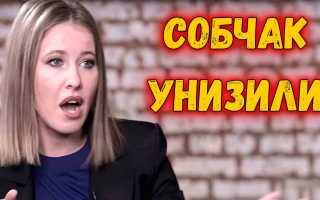 Собчак унижена! Арбатова сказала ВСЁ что думает! За нее фамилия всё решает! Не прекращает