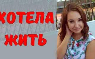 Дочь Владимира Конкина хотела жить! Подробности последнего дня Софии Конкиной! Адвокат семьи шокировал