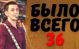 «Мы всегда тебя будем помнить, Максим!» Известного певца не стало в 36 лет! Жена в шоке
