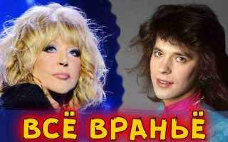 ВСЁ неправда! Пугачева в шоке! Друг Примадонны рассказал правду о тайне смрети Жени Белоусова