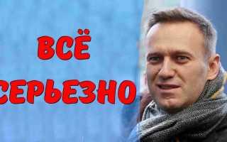Сама Ангела Меркель оказывала содействие Навальному! Показали свое отношение к оппозиционеру