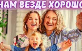 Юлия Проскурякова рассказала о подарке Игоря Николаева! О честном самолете и о воспитании дочери