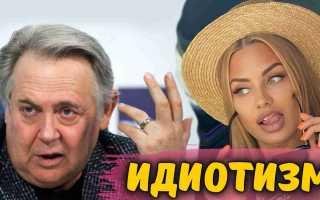 Юрий Стоянов не выдержал! «Речь идет об идиотизме!» Причина ссоры с Викторией Боней