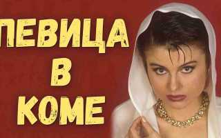 Светлана Владимирская в коме! Никто не знал, а известная певица на грани жизни и смерти! Врачи делают всё