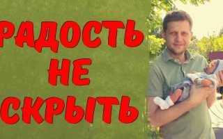 Борис Корчевников с малышом на руках возле роддома! Радость не скрыть