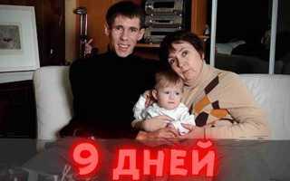 Прости маня! Алексей Панин написал обращение к маме умершей 9 дней назад! Мурашки по коже от его слов