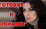 Анастасии Заворотнюк предстоит паллиативная операция