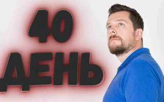 Колтовой, на 40-й день смерти оставил послание! «У меня важные дела»! Просто не верится