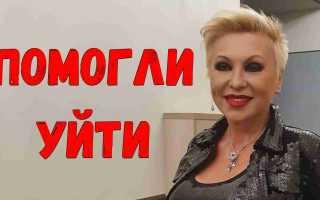 Лечащий ВРАЧ Валентины Легкоступовой считает, что ей «помолги» уйти! Шок у ВСЕХ