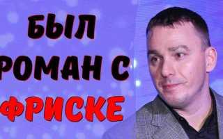 Кирилл Андреев из «Иванушек» рассказал о романе с Жанной Фриске