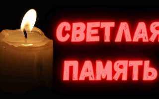 Николая не стало! Трагические новости! Бывший санитарный врач Москвы скончался! Невосполнимая утрата