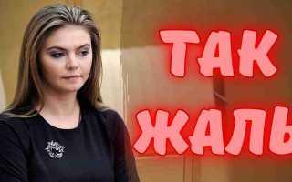 Сестра Алины Кабаевой не выжила! Трагедия в семье! Почти никто и не знал