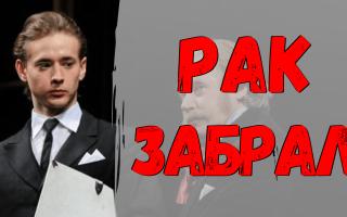В 36 лет не стало российского актера! Еще одно светило РАК не пощадил…