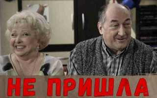 Галя не пришла! Жена Клюева по сериалу не пришла на прощание! Случилось немыслимое… слёзы