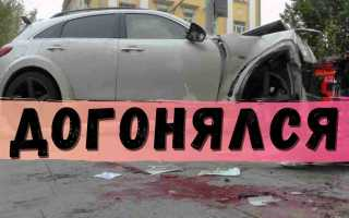 В центре Москвы! Известный певец совершил ДТП! Машина оказалась на тротуаре