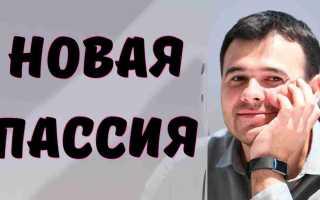 Кто новая пассия ЭМИНА Агаларова? Быть может Диана Пожарская