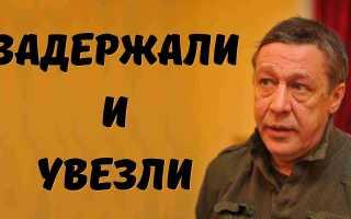Только что произошло задержание Ефремова! В семье водителя еще одна трагедия